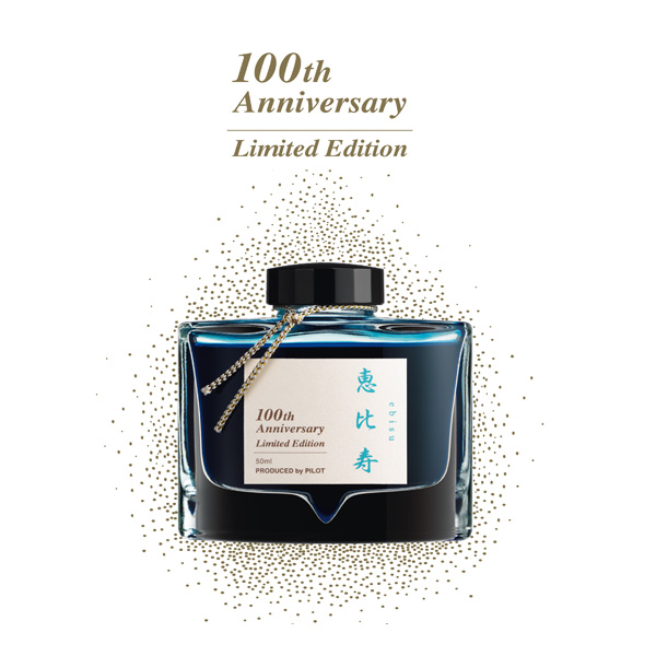 Pilot Iroshizuku Ink - 100th Anniversary