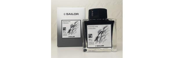 Sailor - Manyo II - Ink Bottle - Chigaya