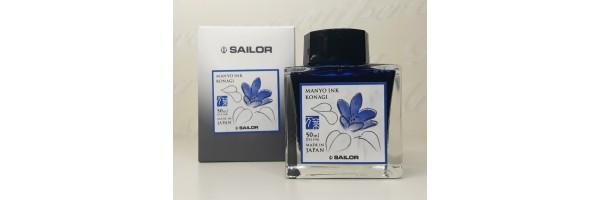 Sailor - Manyo II - Ink Bottle - Konagi