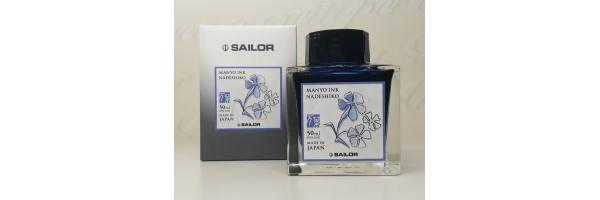 Sailor - Manyo II - Ink Bottle - Nadeshiko