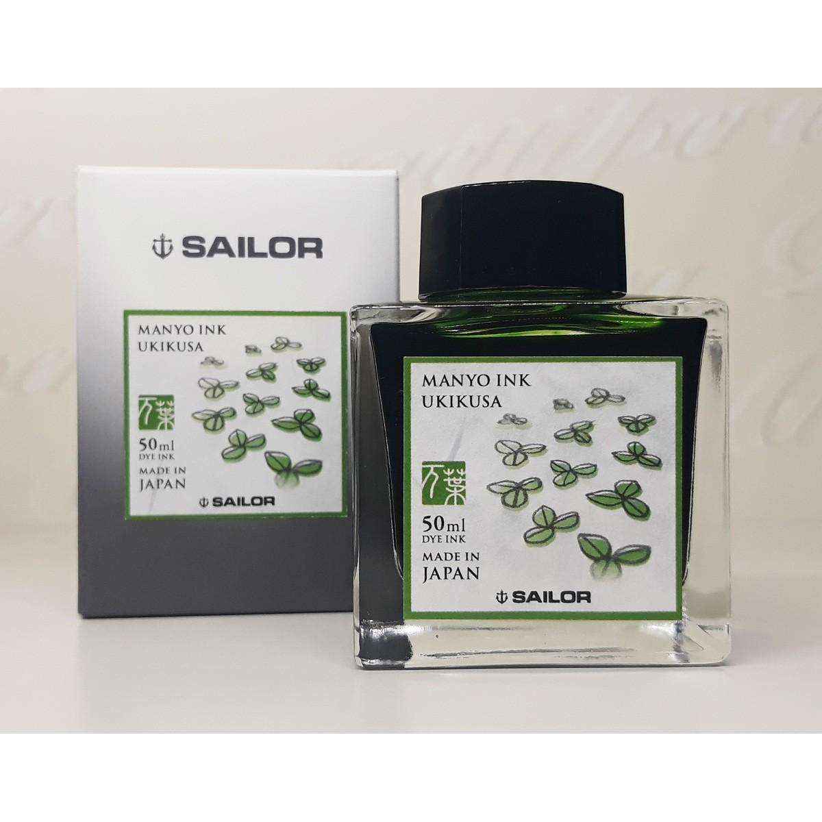 Sailor - Manyo II - Ink Bottle - Ukikusa